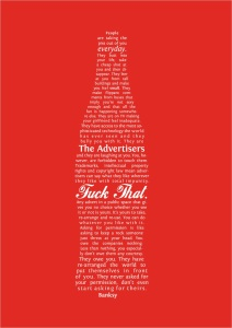coke - the inside out ad