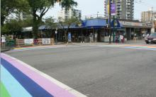 Rainbow crossing 2