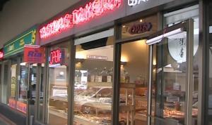 Tasters bakery
