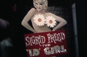 Id Girl