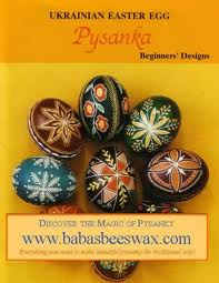 pysanka ukrainian easter eggs