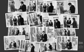 Elvis Nixon Summit