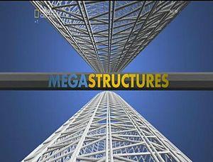300px-MegStcrs