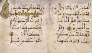 Andulisian_Quran