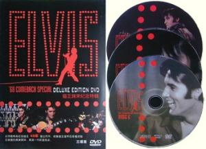 dvd_comeback_deluxe_china