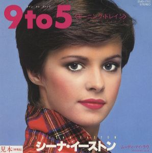 Sheena-Easton-9-To-5-205239