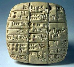 CuneiformTablet