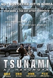 movie_tsunami_214x315