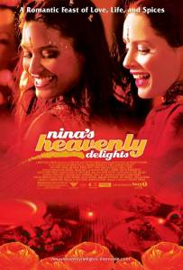 ninas-heavenly-delights-movie-poster-2006-1020483716