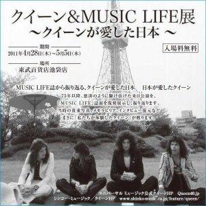 QueenML_Tokyo_632x632