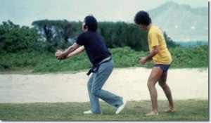 elvis_hawaii_1977_football_2