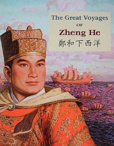 The_Great_Voyages_of_Zheng_He
