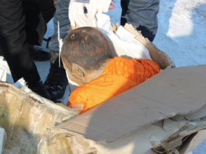 Local Input~ The mummified remains, covered in cattle skin, were found on January 27 in the Songinokhairkhan province Photo: Morning Newspaper Source: Svetlana Skarbo - The Siberian Times editor svetlana.skarbo@gmail.com