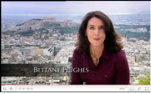hughes-athens-2